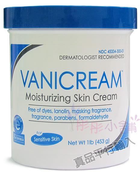 真品平行輸入 美國 Vanicream Skin Cream 保濕乳霜 453g 滋潤乳液 無壓頭 保存至2021年02月【彤彤小舖】