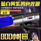 四光源變焦釣魚燈紫光誘魚燈藍光強光手電筒...