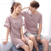 兩套價 夏季薄款短袖純棉甜美可愛情侶睡衣女士睡裙男家居服套裝     俏女孩