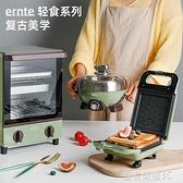 早餐機 三明治早餐機多功能輕食吐司壓烤機烤面包三文治機YTL