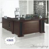 【水晶晶家具】賽維爾5.8呎胡桃L型辦公桌櫃三件全組~~可拆售 BL8605-1
