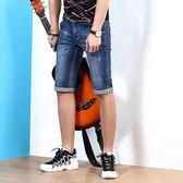 牛仔短褲 五分褲男裝 彈力修身韓版男褲牛仔褲【非凡上品】q1118