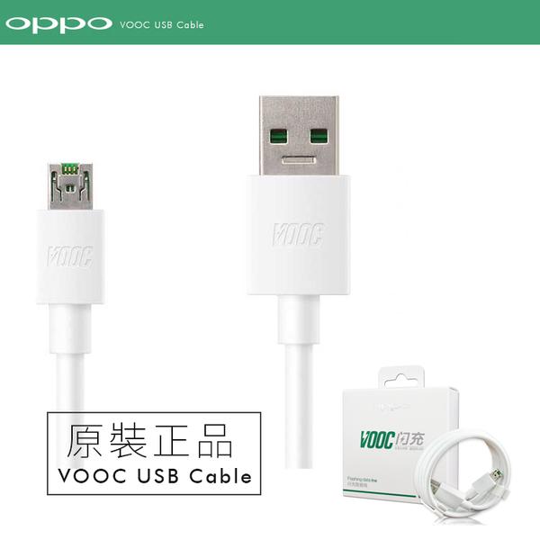 OPPO VOOC閃充線 原廠正品 DL118 極速充電 快速充電線 傳輸線 R7s/R7 Plus/R7/N3/R5/Find 7/Find 7a[ WiNi ]