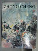 【書寶二手書T3/收藏_PEG】ZhongCheng_Modern and…Art_2015/12/20