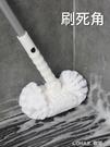衛生間刷地刷子長把長柄硬毛地板刷廁所浴室清潔工具浴缸刷洗神器 樂活生活館