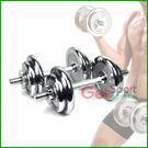 依訓練狀況調整啞鈴片數,增減重量,靈活度高