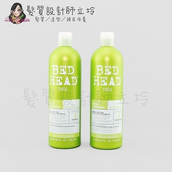 立坽『洗護組』提碁公司貨 TIGI BED HEAD 摩登活力系列(750ml洗髮精+750ml修護素) LH01