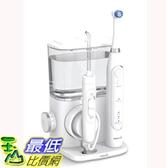 [7美國直購] Waterpik 沖牙機和電動牙刷套組 Complete Care 9.5, White with Chrome