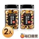 罐裝開心莓好纖果380公克+罐裝養生綜合...