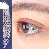 蕾絲雙眼皮貼隱形網狀自然膚色隱形網鏤空蕾絲雙眼皮貼隱形【全館89折低價促銷】