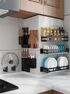 廚房置物架免打孔調味料用品大全碗碟收納架子刀架家用掛壁多功能