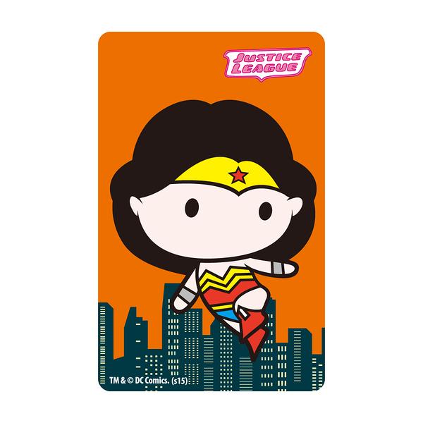 正義聯盟《神力女超人》一卡通