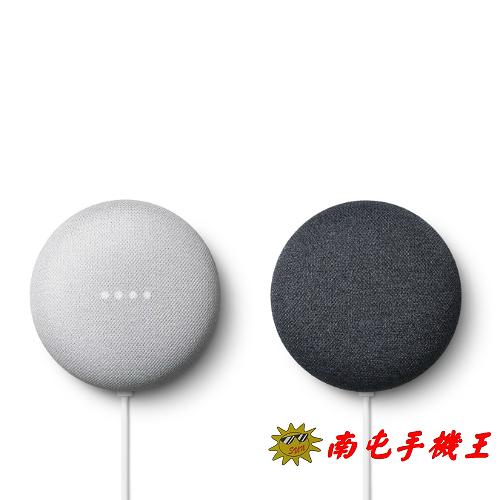 ※南屯手機王※Google Nest Mini 支援 Chromecast + Google 助理 支援Google Home【宅配免運費】