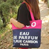 媽咪包 大容量手提袋女飯盒袋子便當包簡約便攜媽咪包日式韓版帆布手拎袋【韓國時尚週】