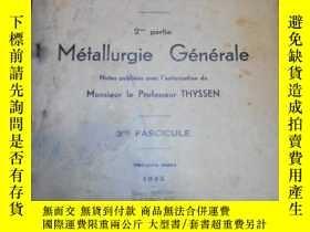 二手書博民逛書店1935年外文書----見圖---罕見3me fascicule
