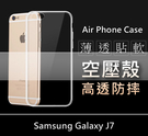 【愛瘋潮】華碩 ASUS ZenFone 4 Pro ZS551KL 專用 空壓殼 防摔殼 氣墊殼 軟殼 手機殼