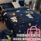 毛毯珊瑚墊法蘭絨毯床單人毛巾被子加厚保暖...