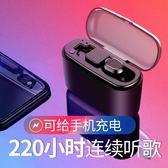 (2000毫安充電艙) M8隱形藍牙耳機 無線掛耳式運動型開車入耳塞【狂歡萬聖節】