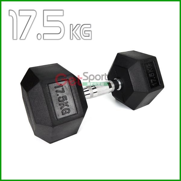 六角包膠啞鈴17.5公斤(17.5kg/舉重/深蹲/重量訓練/伏地挺身器/肌力訓練/二頭肌/胸肌)