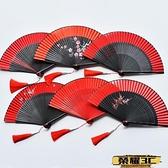 扇子 中國風古典女式隨身折扇蹦迪酒吧舞蹈扇子漢服日式開合順滑手感好 榮耀 上新