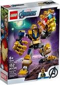 樂高LEGO SUPER HEROES AVENGERS 薩諾斯機甲 76141 TOYeGO 玩具e哥