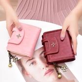奔蕾錢包女短款2019新款時尚女士錢包簡約折疊錢夾多功能零錢包女