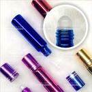 玻璃滾珠頭分裝空瓶(彩色烤漆)-8mL(收納瓶罐)[59796]