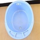【GT420】嬰兒浴盆MQB01(大)50公升 北鼻洗澡盆 79x53.5x25.3公分 嬰兒浴缸~台灣製 EZGO商城