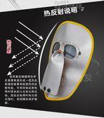 防護面罩二代新型焊工面罩牛皮電焊面罩燒焊面罩臉部防護電焊眼鏡量大 【四月特賣】