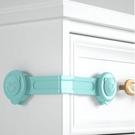 抽屜鎖兒童安全鎖扣防開抽屜柜門 全館免運