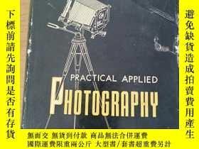 二手書博民逛書店PRACTICAL罕見APPLIED PHOTOGRAPHY 實際攝影學Y46704 R.V.DENT 科學技
