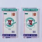 小熊軟性純棉棉紗抹布30X32-10入2組共20入