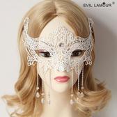 白色蕾絲面具復古羅馬吊墜成人女士高檔狐貍cos面罩派對公主假面