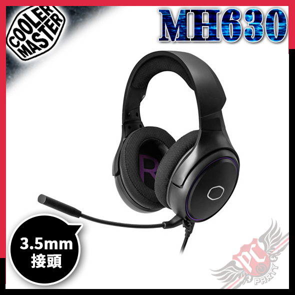 [ PC PARTY ] COOLERMASTER MH 630 耳罩式電競耳機