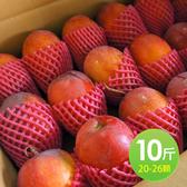 【屏聚美食】產地嚴選優質愛文芒果10斤(20-26顆/箱)