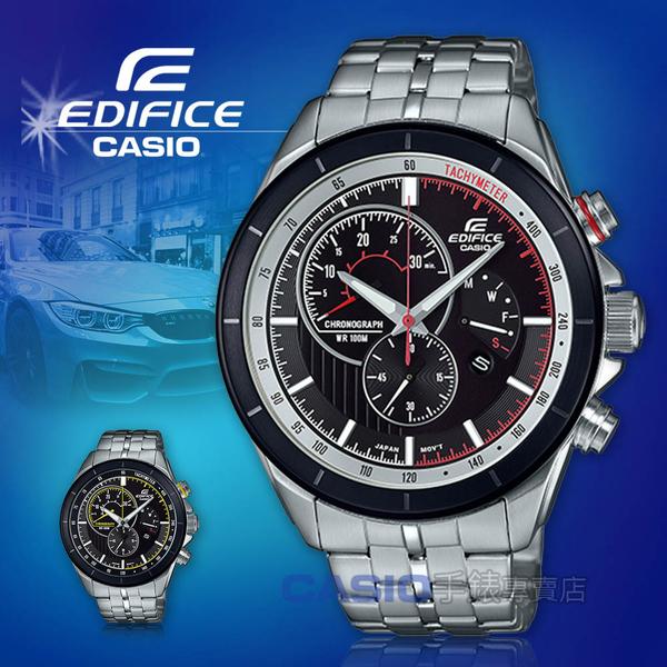 CASIO 卡西歐 手錶專賣店 EDIFICE EFR-561DB-1B 三眼計時男錶 不鏽錶帶 黑色錶面 防水EFR-561DB