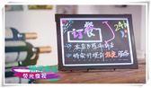 廣告牌展示板發光商用宣傳電子板黑板螢光板夜光板餐廳小專用銀光WD 電購3C