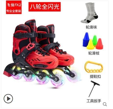 飛炫溜冰鞋兒童男專業直排輪滑鞋女成年中大童可調碼全套裝旱冰鞋 MJ百分百
