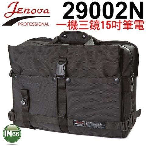 【】JENOVA 吉尼佛 書包型系列 29002N 39*11.5*28cm 可放15 筆電 附防雨罩
