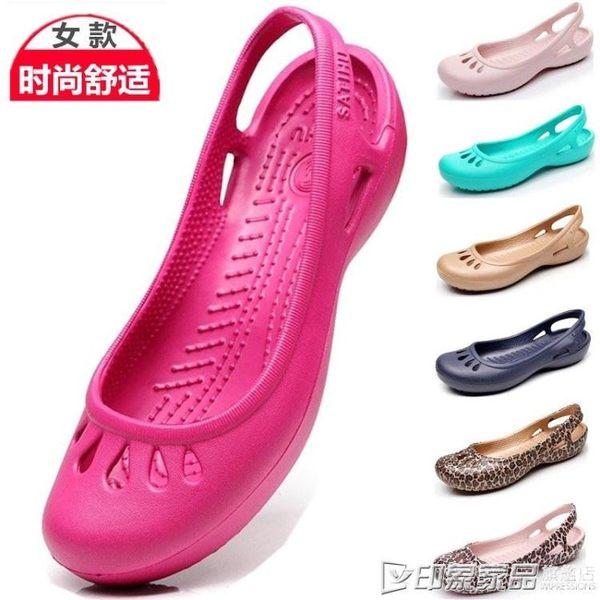 夏季軟底洞洞鞋女拖鞋大碼包頭海邊沙灘鞋豹紋果凍塑料涼鞋媽媽鞋 印象家品旗艦店