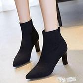 歐美粗跟尖頭短靴女春秋單靴2021新款針織彈力襪靴百搭高跟馬丁靴 夏季新品