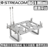 [地瓜球@] STREACOM BC1 Mini Bench table 鋁合金 裸測 平台