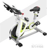 動感單車家用健身器材健身車室內腳踏車運動減肥器健身房靜音單車QM 依凡卡時尚