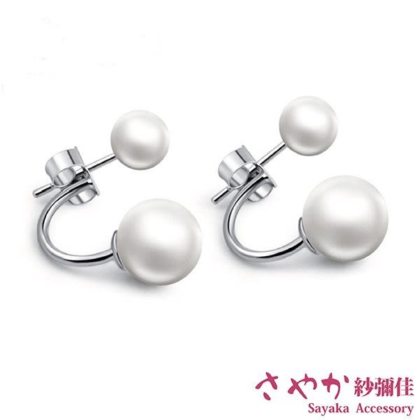 925純銀不對稱雙面珍珠耳環 -粉珍珠