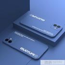 iphone12手機殼蘋果12max保護套蘋果12pro個性創意12promax全包防摔 牛轉好運到