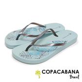 Copacabana 巴西自然風人字鞋-粉綠/灰黑