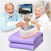 電熱毯 水暖毯單人電熱毯雙人安全無輻射水循環電褥子恒溫孕婦安全水熱毯·夏茉生活YTL