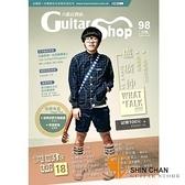 六弦百貨店 (98集)【吉他譜/六線譜/吉他教學】98輯