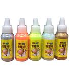 【奇奇文具】膠水 彩繪金蔥膠 (25ml/瓶)