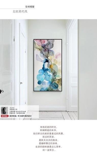 北歐抽象玄關裝飾畫豎版現代簡約創意過道壁畫走廊牆畫客廳掛畫QM 依凡卡時尚